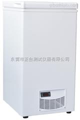零下40度超低温箱,零下40度超低温冰箱