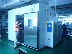 多功能冻土模拟试验仪