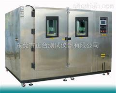 ZT-CTH-720J积冰冻雨试验箱/冻雨测试机