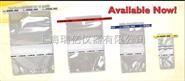 NASCO Whirl-Pak彩色封条特殊类型取样袋