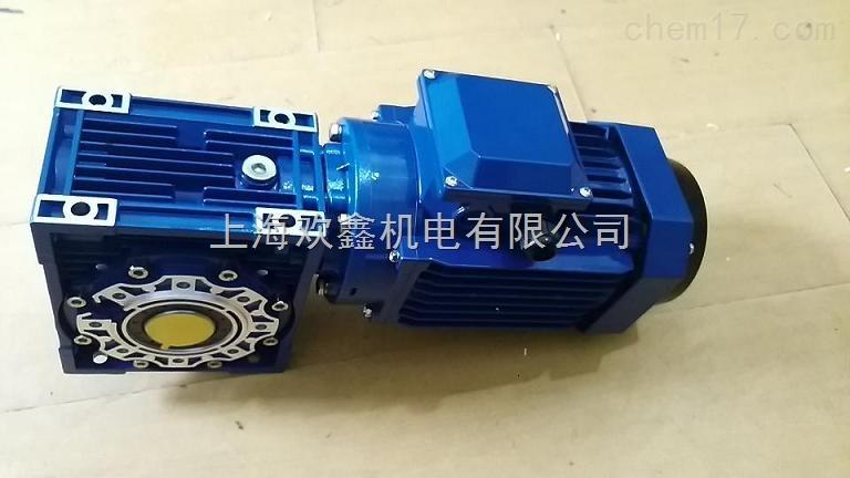 蚌埠玻璃机械用RV063涡轮蜗杆减速电机