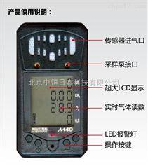 M40英思科 M40 多气体检测仪
