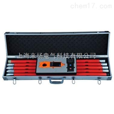 高压钳形电流测量仪