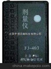 FJ-403FJ-403个人剂量仪