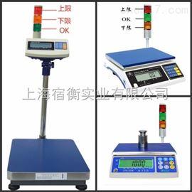 xk3150(W)电子称