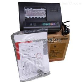 LED显示XK3190-A12+电子称,沈阳50公斤带大屏幕台称