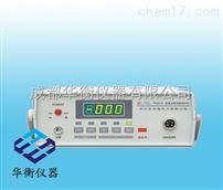 TH2513A直流低電阻測試儀   TH2513A直流低電阻測試儀