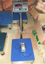 耀华电子秤XK3190-A27E使用说明书