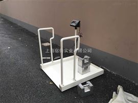 WFL-700W輪椅電子秤醫院專用 為病人做血液透析輪椅秤