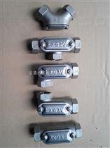 BHC防爆穿线盒(防爆铸铝过线盒)DN20