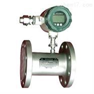自動化儀表九廠渦輪流量計LWGY-250