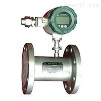 自动化仪表九厂涡轮流量计LWGY-250