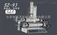 自動純水蒸餾器
