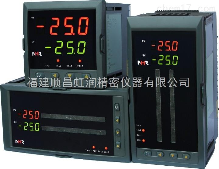 香港虹润NHR5200系列双回路数字显示控制仪 智能温控仪
