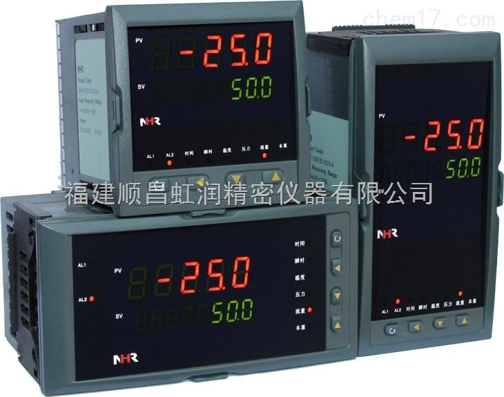 厂家直销虹润NHR-5610系列热量积算控制仪