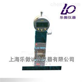 STT-950数字路面标线厚度raybet下载