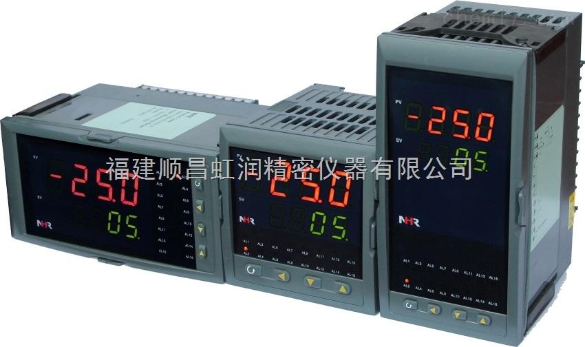 上海虹润NHR-5700系列多路巡检仪
