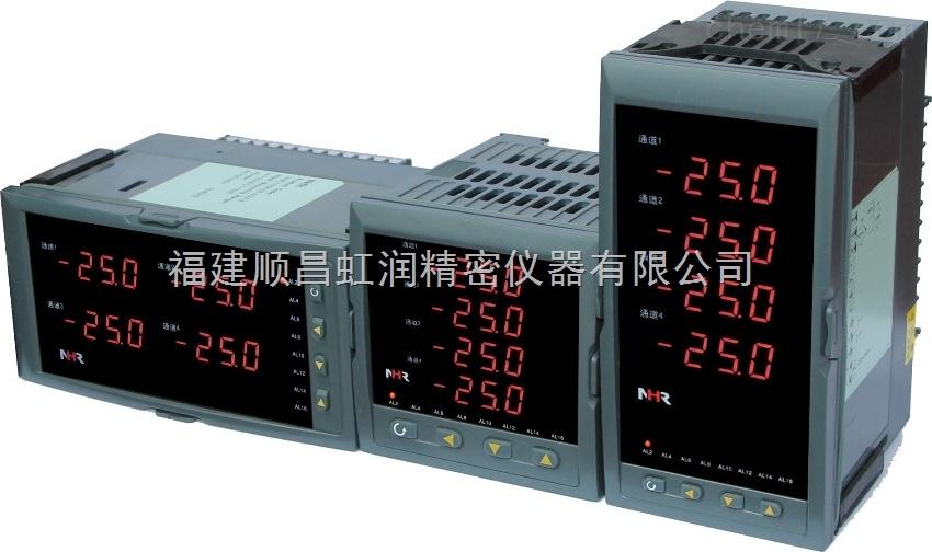 直销上海虹润NHR-5740系列四回路测量显示控制仪