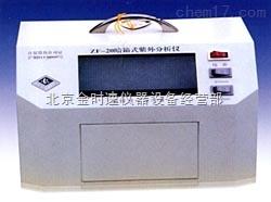 北京金时速仪器设备经营部