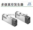 SMC真空发生器ZL112