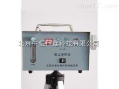 IFC-2防爆粉尘采样仪5-25L/min
