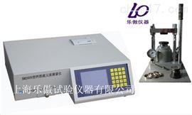 供应钙铁硫分析仪