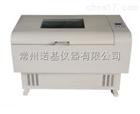 BSD-WX1280大容量卧式摇床(恒温恒湿带制冷)