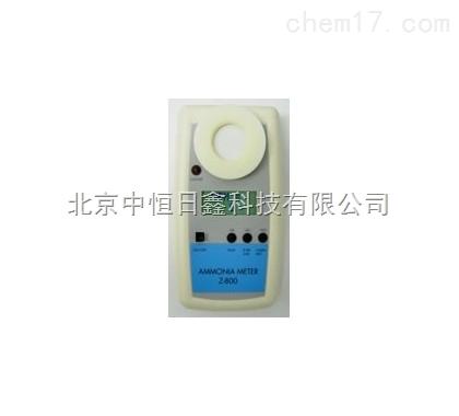 美国esc  手持式氨气检测仪 Z-800 北京现货