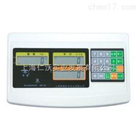 上海英展电子有限公司上海英展XK3150P计价仪表