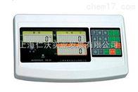 上海英展电子有限公司上海英展XK3150C计数仪表