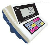 上海英展電子有限公司上海英展 XK3150W-SHW計重儀表