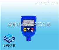 leeb25手持式涂層測厚儀leeb252A  四川手持式涂層測厚儀(一體雙用)leeb252A