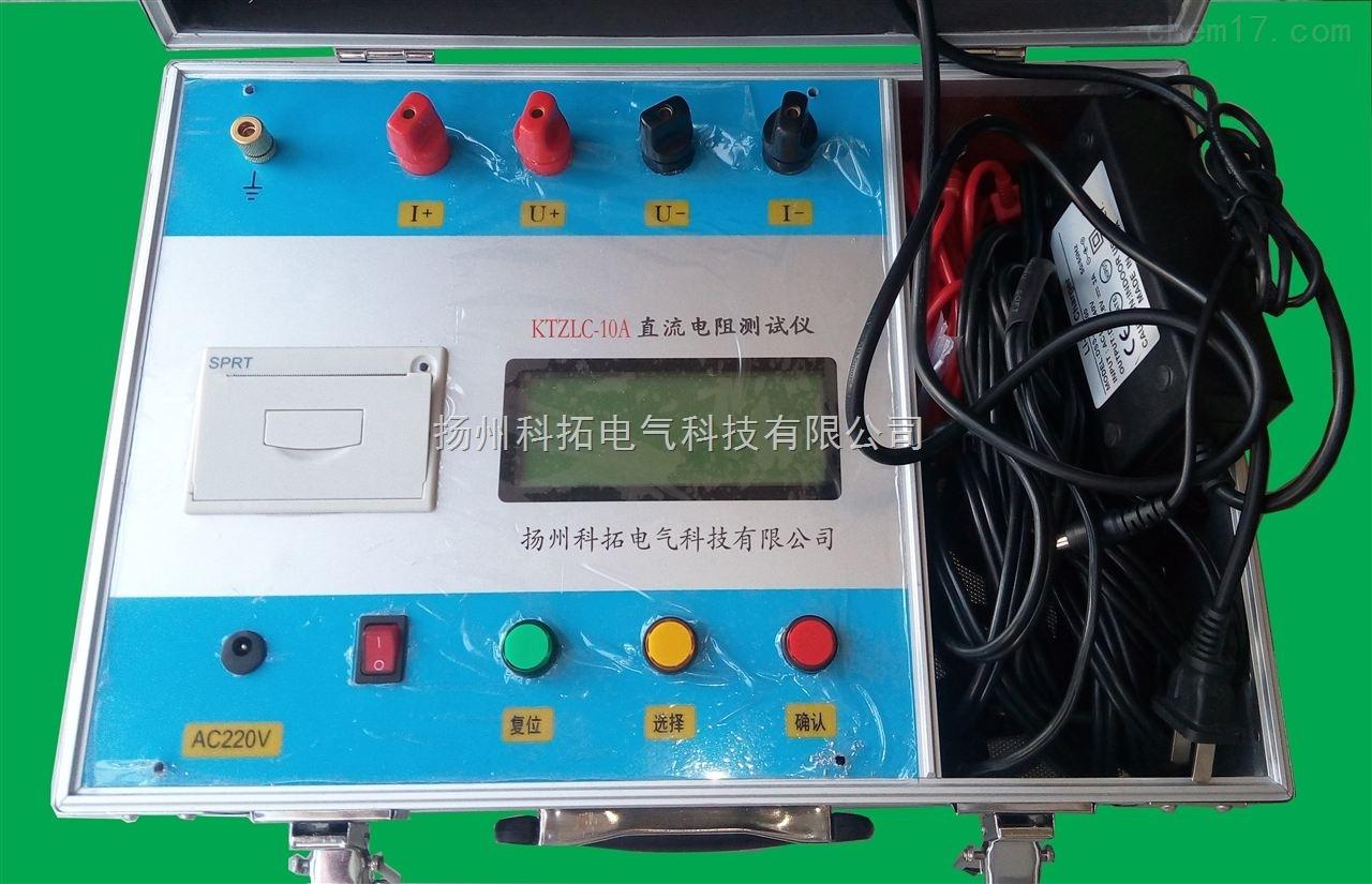 ktzlc-10a蓄电池直流电阻测试仪_电子电工仪器_其它