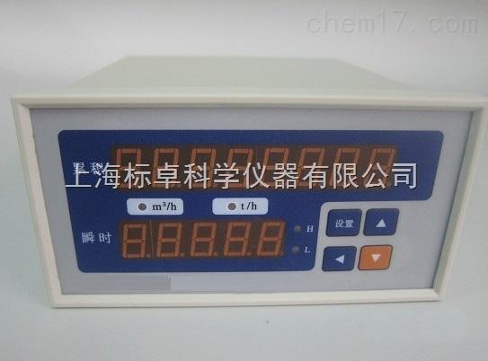 高精度流量积算仪