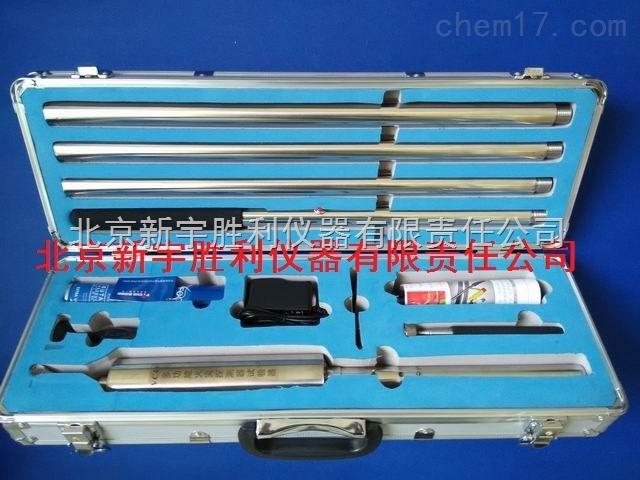 多功能加烟试验器/感烟探测器功能试验器