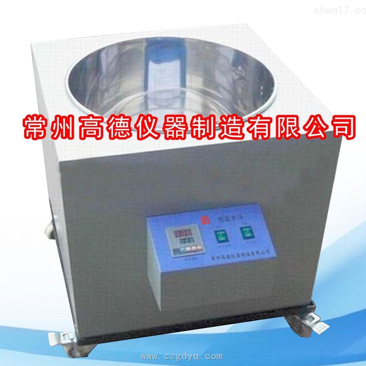 大容量水浴恒温磁力搅拌器