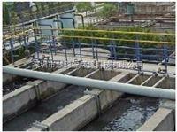 餐饮污水处理设备工程