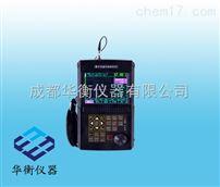 leeb520/521/522數字超聲波探傷儀leeb520   數字超聲波探傷儀leeb521   數字超聲波探傷儀leeb52