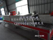 青岛市五金模具变压器散热器隧道炉一米多少钱