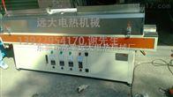 中山市全不锈钢网带隧道炉图片
