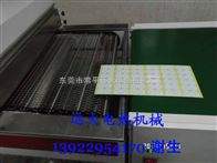 非标定做深圳市精密红外线隧道炉专业厂家