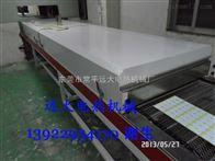非标定做深圳市高品质红外线隧道炉专业厂家
