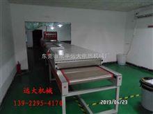 非标定做深圳市高质量节能红外线隧道炉