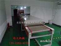 深圳市硅胶专用隧道炉直销厂家