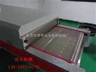 深圳市精密热风隧道炉订做厂家