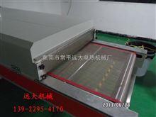 深圳市电机专用隧道炉订做厂家