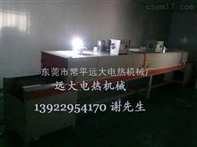 东莞市灌胶专用烘干线隧道炉