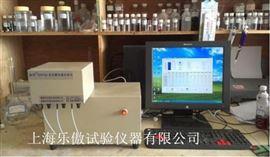 供应DHF82化学成份分析仪