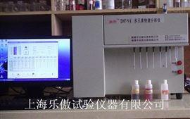供应DHF84玻璃耐火材料化学成份分析仪