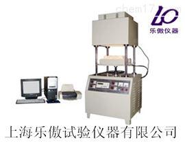 供应DRX-II导热系数测试仪(热线法)